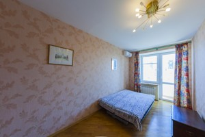 Квартира Костянтинівська, 10, Київ, I-12766 - Фото 12