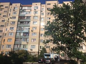 Квартира F-38149, Приречная, 9а, Киев - Фото 2