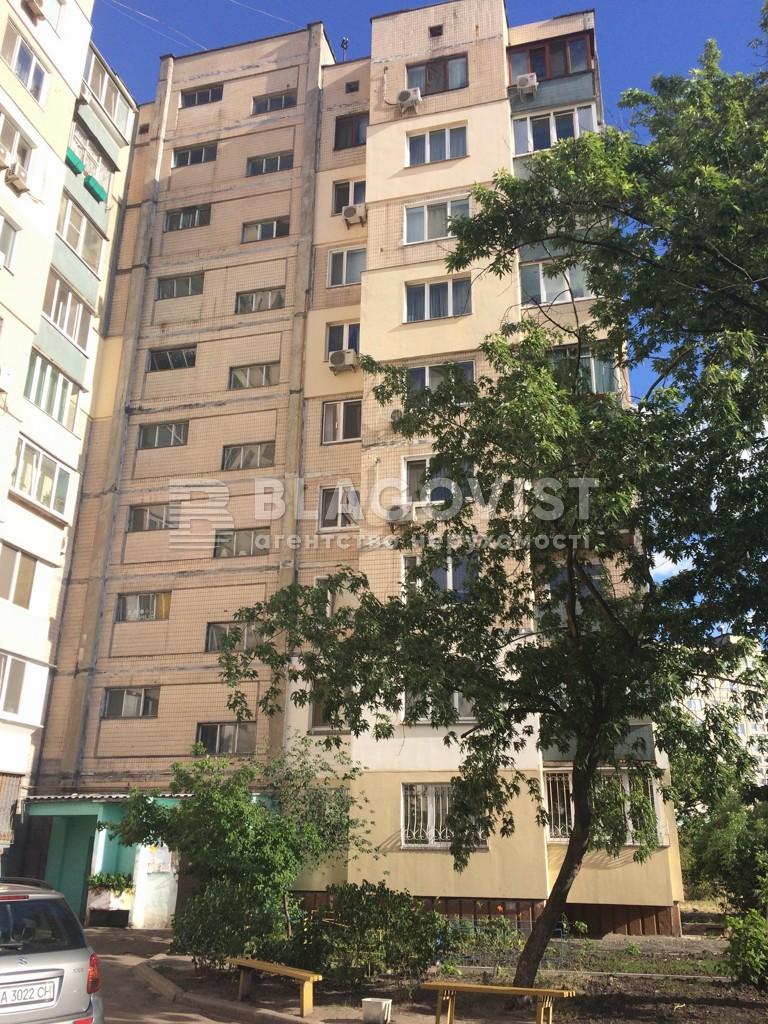Квартира F-38149, Приречная, 9а, Киев - Фото 3