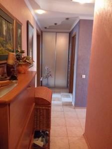 Квартира Сєченова, 10 корпус 3, Київ, R-8001 - Фото 13