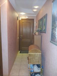 Квартира Сєченова, 10 корпус 3, Київ, R-8001 - Фото 15