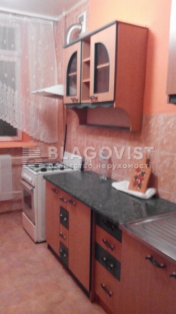 Квартира Z-1860328, Чоколовский бул., 10, Киев - Фото 5