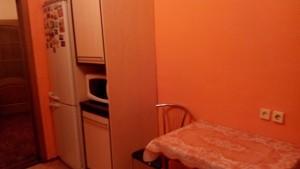 Квартира Z-1860328, Чоколовский бул., 10, Киев - Фото 6