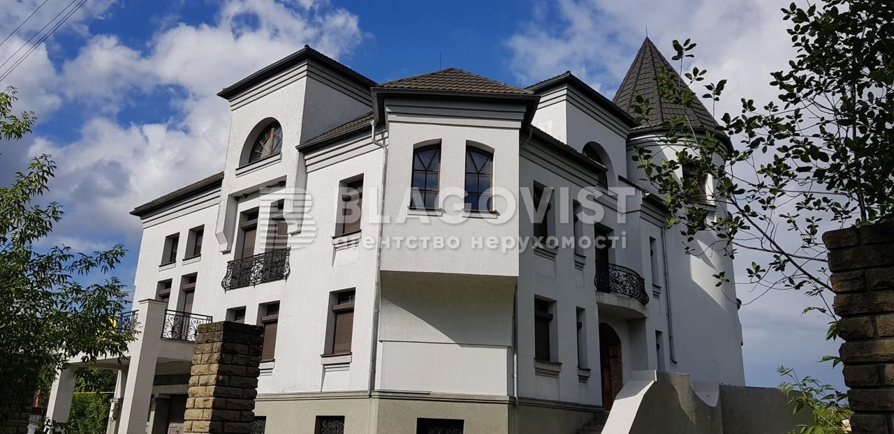 Дом Z-104004, Героев Космоса, Вишенки - Фото 1