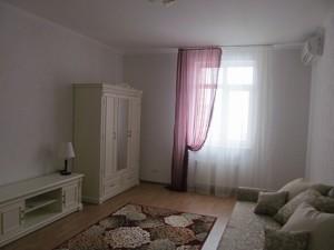 Квартира Никольско-Слободская, 1а, Киев, O-25431 - Фото3