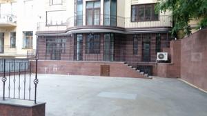 Офис, E-36796, Крутой спуск, Киев - Фото 3
