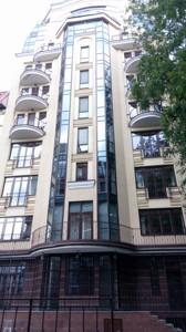 Офис, E-36796, Крутой спуск, Киев - Фото 1