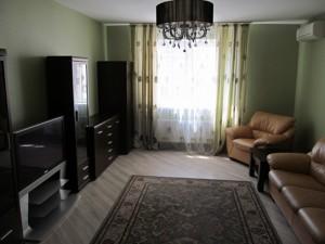 Квартира Мишуги Александра, 12, Киев, G-33229 - Фото