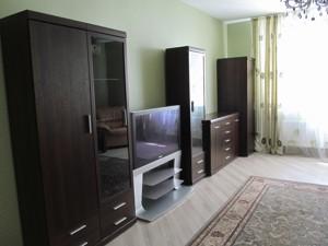 Квартира Мишуги Александра, 12, Киев, G-33229 - Фото 4