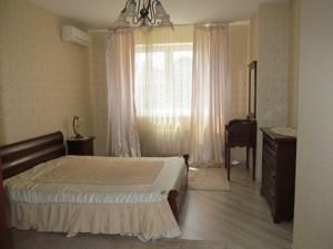 Квартира Мишуги Александра, 12, Киев, G-33229 - Фото 6