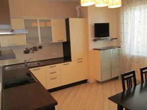 Квартира Мишуги Александра, 12, Киев, G-33229 - Фото 10