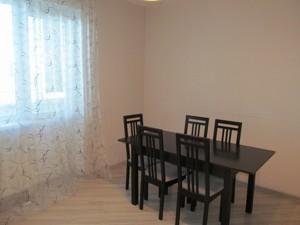 Квартира Мишуги Александра, 12, Киев, G-33229 - Фото 12
