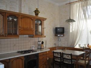 Квартира Хмельницького Богдана, 33/34, Київ, R-9369 - Фото 11