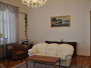 Квартира Хмельницького Богдана, 33/34, Київ, R-9369 - Фото 5