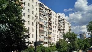Коммерческая недвижимость, E-37691, Коновальца Евгения (Щорса), Печерский район