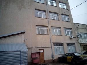 Офис, Выборгская, Киев, D-31447 - Фото