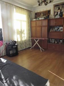 Квартира Антоновича (Горького), 7в, Киев, Z-1339641 - Фото3