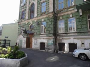 Нежитлове приміщення, P-7791, Десятинна, Київ - Фото 5