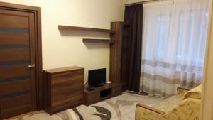 Квартира Ивашкевича Ярослава, 4, Киев, A-107767 - Фото2