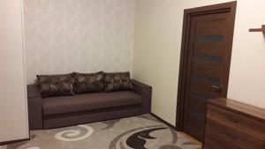 Квартира Івашкевича Я., 4, Київ, A-107767 - Фото3
