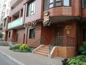 Нежилое помещение, Калнишевского Петра (Майорова М.), Киев, Z-232172 - Фото 12