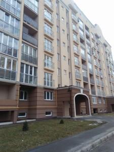 Квартира Метрологічна, 15, Київ, Z-592827 - Фото 2