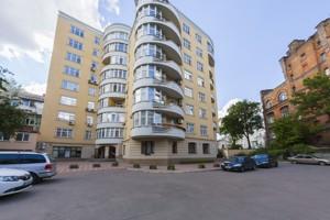 Квартира Лисенка, 2а, Київ, F-41612 - Фото
