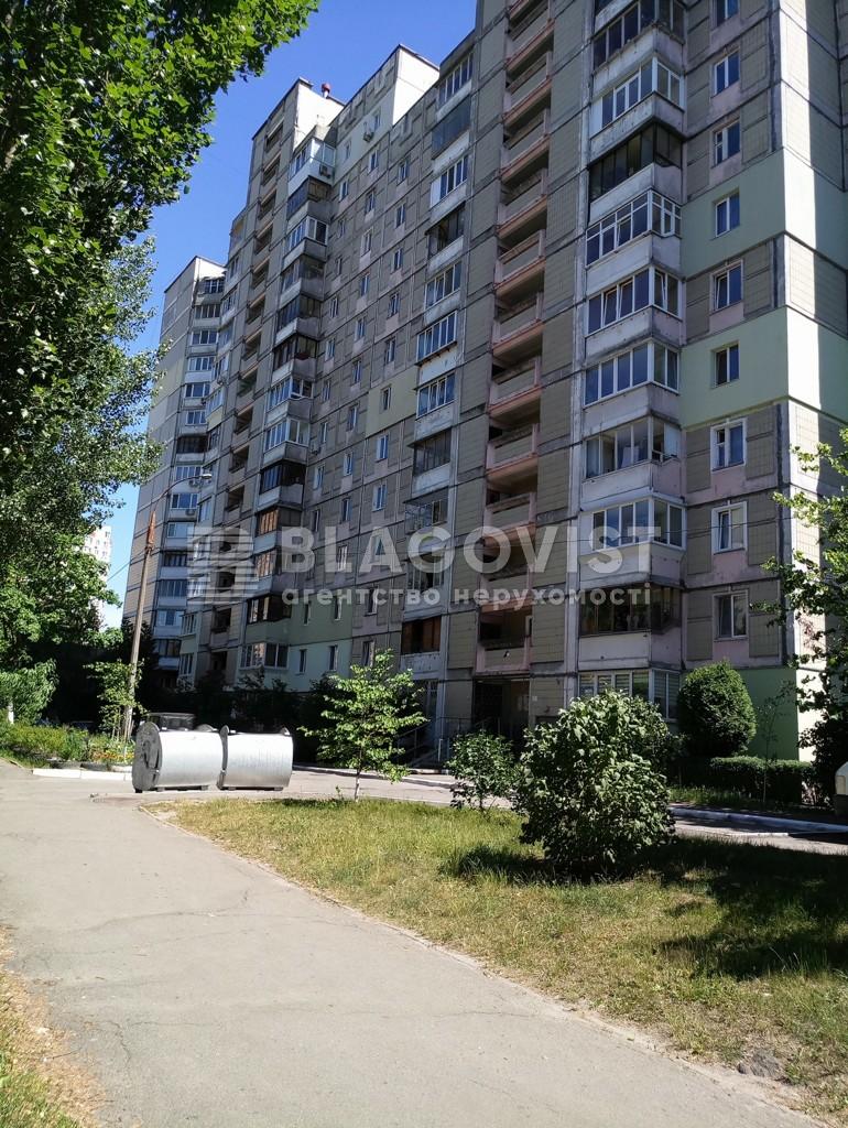 Квартира R-22714, Ирпенская, 63/5, Киев - Фото 1