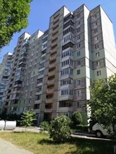 Квартира R-22714, Ирпенская, 63/5, Киев - Фото 2