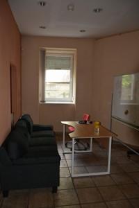 Нежилое помещение, C-104127, Саксаганского, Киев - Фото 7