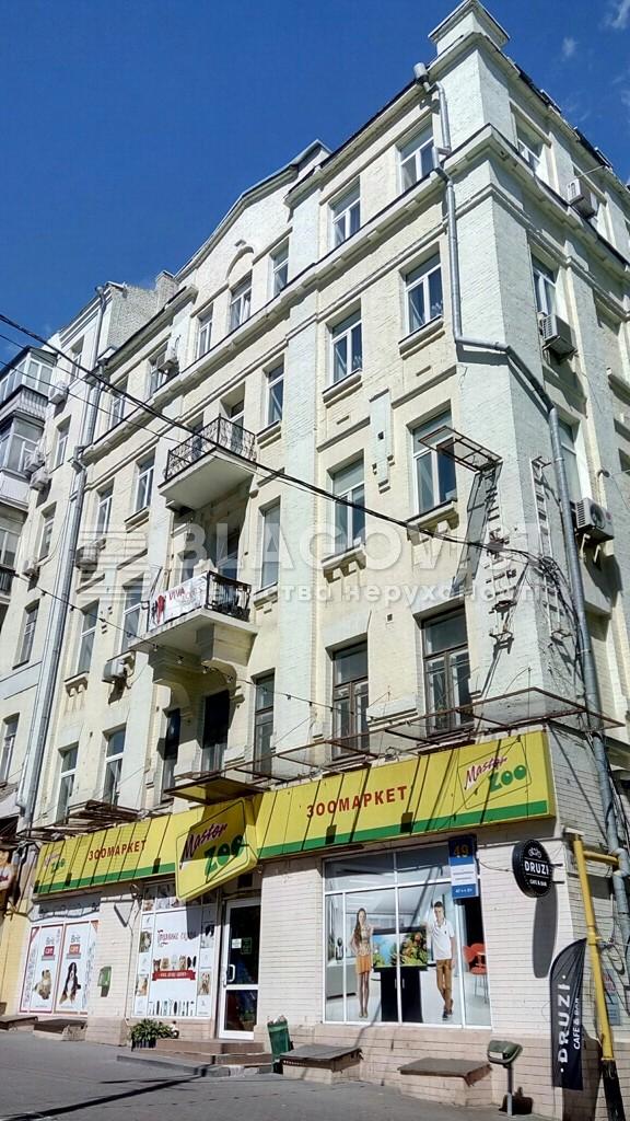 Квартира H-42724, Большая Васильковская, 49, Киев - Фото 3