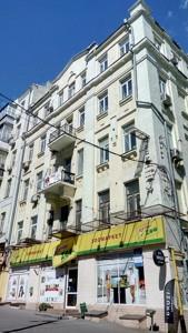 Квартира Велика Васильківська, 49, Київ, Z-537609 - Фото 2