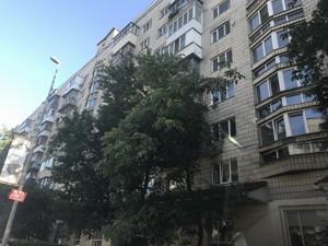 Квартира Донця М., 21а, Київ, F-41967 - Фото
