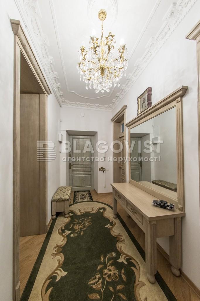Квартира P-22307, Мазепы Ивана (Январского Восстания), 14, Киев - Фото 24