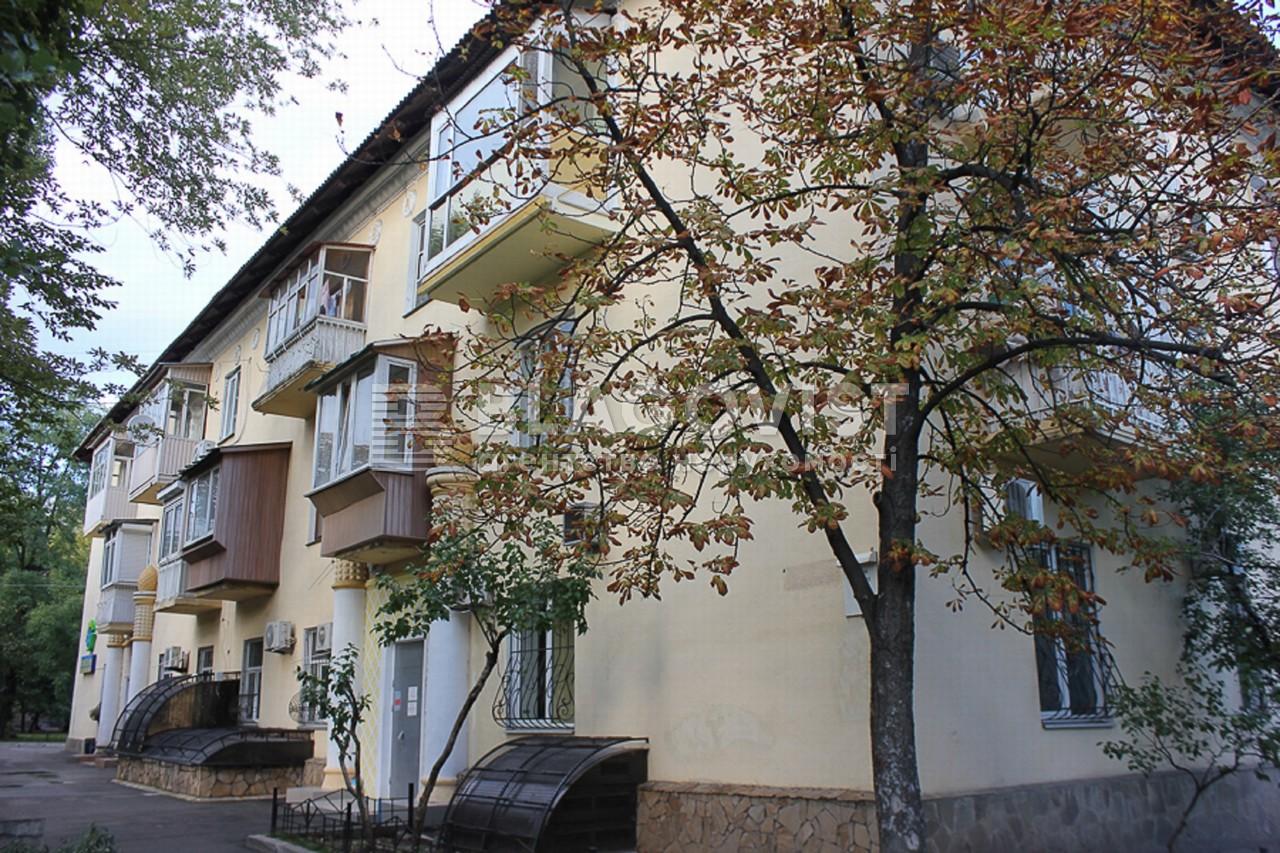Квартира H-46598, Бойчука Михаила (Киквидзе), 1а, Киев - Фото 1