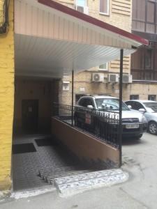 Офіс, Жилянська, Київ, R-8248 - Фото 3