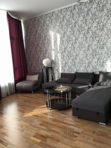 Квартира Жилянская, 118, Киев, X-27991 - Фото3