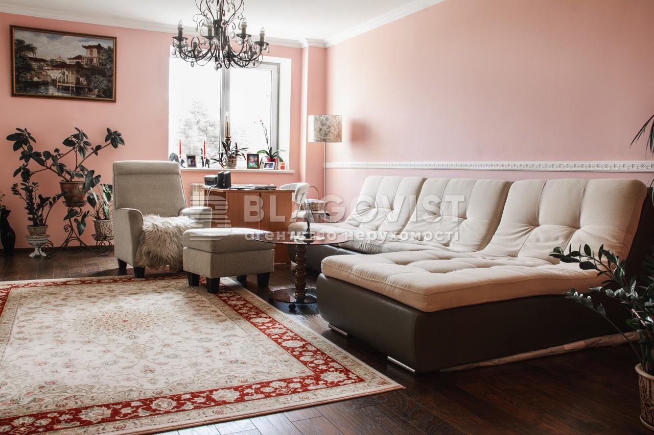 Квартира C-104005, Тургеневская, 50, Ирпень - Фото 1