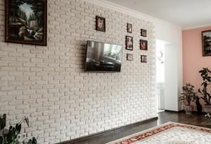 Квартира C-104005, Тургеневская, 50, Ирпень - Фото 5