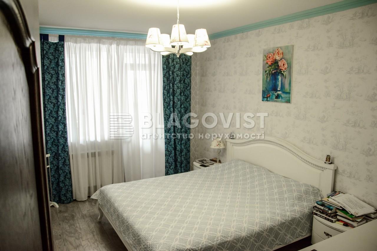 Квартира C-104005, Тургеневская, 50, Ирпень - Фото 6