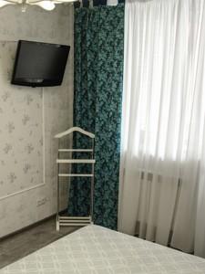 Квартира C-104005, Тургеневская, 50, Ирпень - Фото 8
