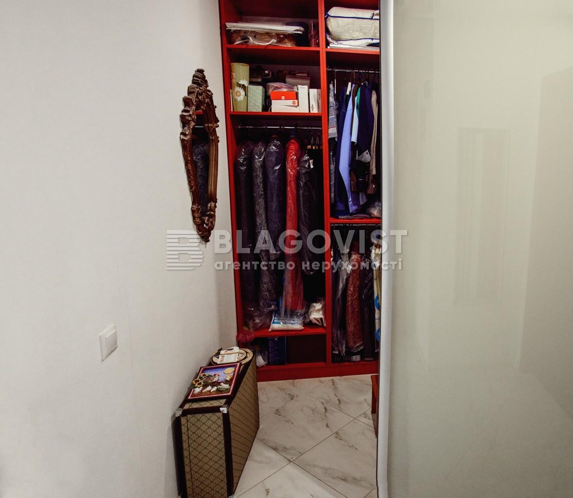Квартира C-104005, Тургеневская, 50, Ирпень - Фото 19