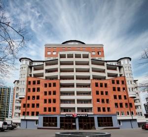 Квартира Тургеневская, 50, Ирпень, C-104005 - Фото1