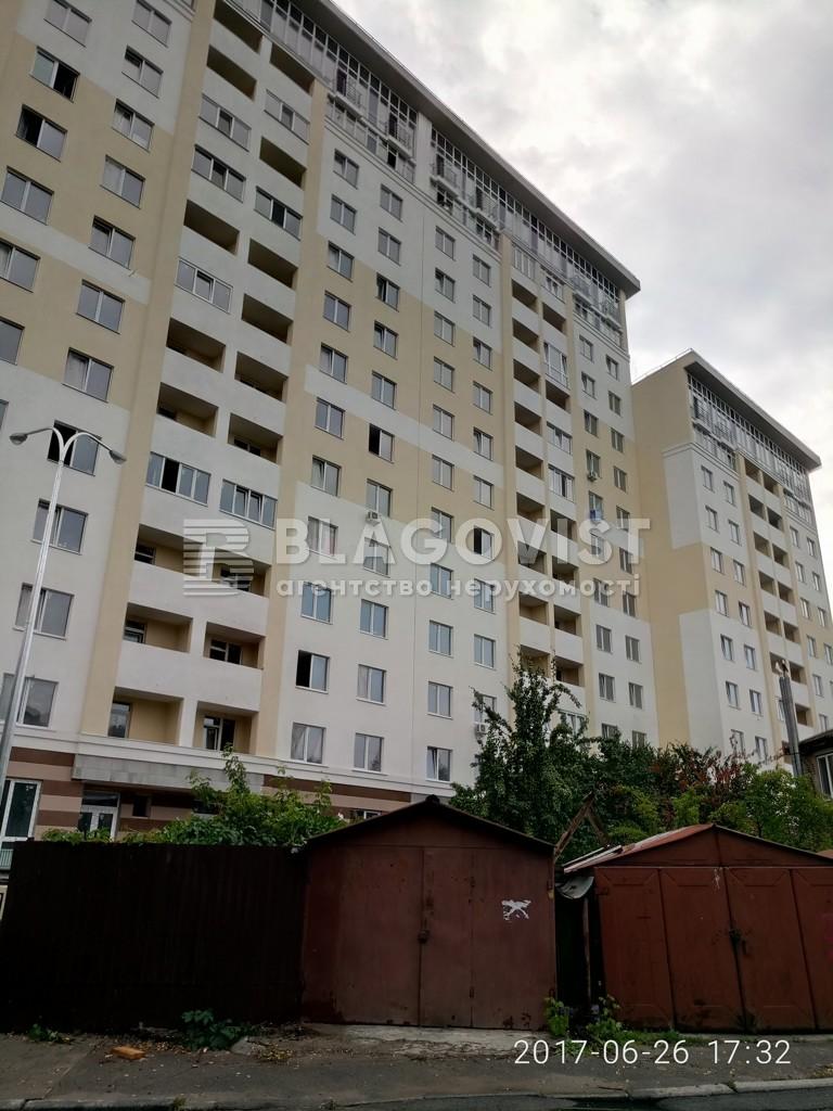 Квартира C-108048, Александровская, 1, Киев - Фото 4