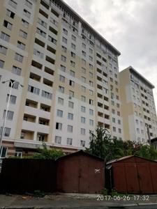 Квартира Олександрівська, 1, Київ, C-107844 - Фото 10