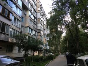 Квартира Чоколовский бул., 18, Киев, H-36270 - Фото