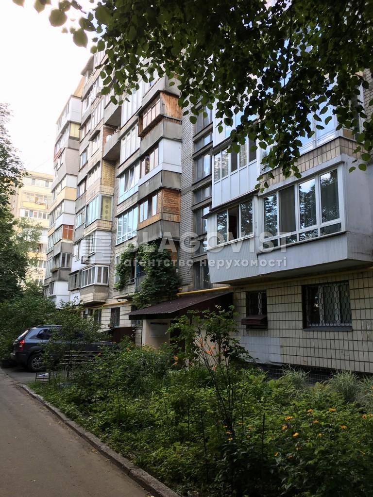 Квартира Z-750854, Чоколовский бул., 18, Киев - Фото 2