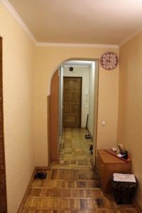 Нежитлове приміщення, R-9289, Предславинська, Київ - Фото 20