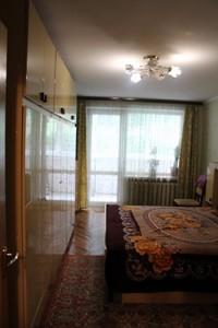 Нежитлове приміщення, R-9289, Предславинська, Київ - Фото 10