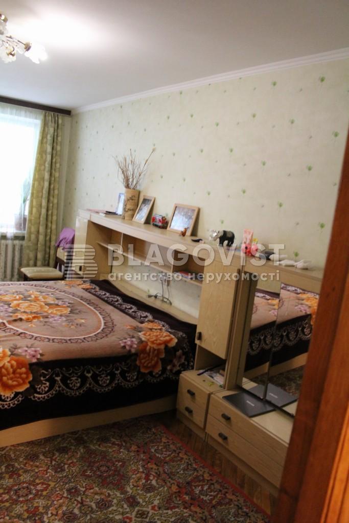Нежитлове приміщення, R-9289, Предславинська, Київ - Фото 8